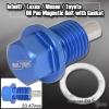 BLUE ANODIZED MAGNETIC OIL DRAIN PLUG BOLT M12 X 1.25MM THREADED