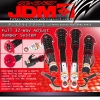 JDM SPORT NISSAN 95 96 97 98 240SX S14 FULLY ADJUSTABLE SUSPENSION DAMPERS RED COILOVERS SYSTEM