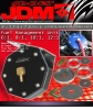 JDM SPORT UNIVERSAL FUEL MANAGEMENT UNIT 12:1 RATIO BLACK FMU