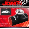 "JDM Sport Black Universal SSQV 2.5"" Silicone Adapter Coupler"