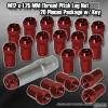 M12 x 1.25MM UNIVERSAL THREAD PITCH CLOSED END LUG NUTS W/ KEY - 20 PIECES