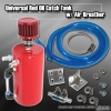 UNIVERSAL RED OIL CATCH TANK W/ BREATHER FILTER
