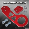 Universal Octagonal Style 10mm Rear Tow Hook Kit Red