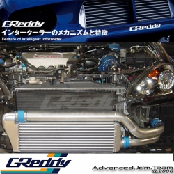 02 03 04 05 06 ACURA RSX TYPE S GREDDY TURBO INTERCOOLER KIT