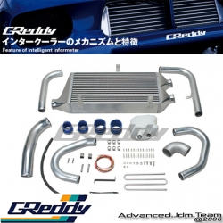 02 03 04 05 06 INFINITI G35 GREDDY TURBO INTERCOOLER KIT