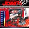 JDM SPORT UNIVERSAL H11 HID 8000K CONVERSION KIT HIGH INTENSITY DISCHARGE