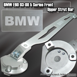 BMW E60 03 04 05 06 07 08 5 SERIES 520 523 525 528 530 4DOOR FRONT UPPER STRUT BAR