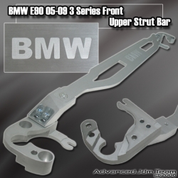 BMW E90 05 06 07 08 09 3 SERIES 328 335 STRUT BAR