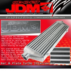 """JDM SPORT BAR AND PLATE FRONT MOUNT TURBO INTERCOOLER 28""""x7""""x2.5"""""""