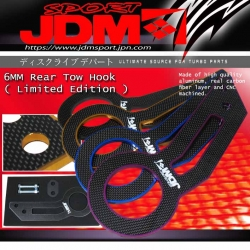 JDM SPORT 6mm Rear Gold Tow Hook Kit w/ Carbon Fiber *LIMITED EDITION*