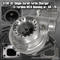 GT30R/T3 .70AR BUSHING TYPE HYBRID TURBO WITH ANTI SURGE PORTS
