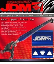 JDM SPORT HONDA CIVIC 88 89 90 91 92 93 94 95 96 97 98 99 00 REAR UPPER STRUT BAR