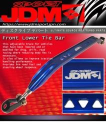 JDM SPORT ACURA INTEGRA 94 95 96 97 98 99 00 01 FRONT LOWER STRUT BAR BLUE