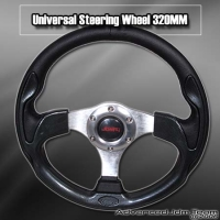 Universal Leather Steering Wheel 320MM - 6 Bolt Pattern
