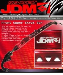 JDM SPORT ACURA INTEGRA 94 95 96 97 98 99 00 01 FRONT UPPER STRUT BAR RED