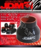 JDM SPORT 2.75 to 3.25 INCH REINFORCED SILICONE REDUCER HOSE BLACK 4 LAYERS POLYESTER COUPLER