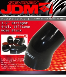 JDM SPORT 3.5 INCHES 45 DEGREE REINFORCE SILICONE HOSE BLACK 3 LAYERS POLYESTER COUPLER