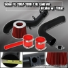 07 08 09 10 SCION TC COLD AIR INTAKE SYSTEM INDUCTION PIPING KIT