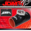 "JDM Sport Black Universal Type RS/RZ/R 2.5"" Silicone Adapter Coupler"