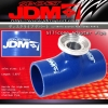 "JDM Sport Blue Universal SSQV 2.5"" Silicone Adapter Coupler"