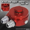 OIL COOLER ADAPTER / RELOCATER KIT RED - 10AN FITTING