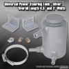 UNIVERSAL POWER STEERING RESERVOIR TANK GREY