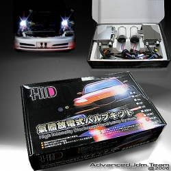 UNIVERSAL H13 HID HIGH INTENSITY DISCHARGE 8000K CONVERSION KIT
