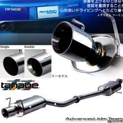 92 93 94 95 HONDA CIVIC TANABE Medallion TOURING CATBACK EXHAUST SYSTEM