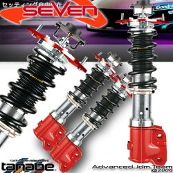 89 90 91 92 93 94 NISSAN 240SX S13 TANABE SUSTEC PRO SEVEN ACTIVE SUSPENSION F/R SPRING RATE: 12/10