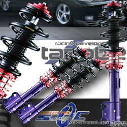 95 96 97 98 NISSAN 240SX S14 TANABE SUSTEC PRO S-OC SUSPENSION F/R SPRING RATE: 6/4