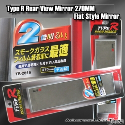 270MM TYPE R REAR VIEW MIRROR UNIVERSAL FLAT STYLE