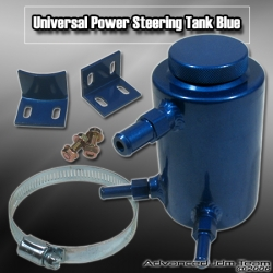 UNIVERSAL POWER STEERING RESERVOIR TANK BLUE
