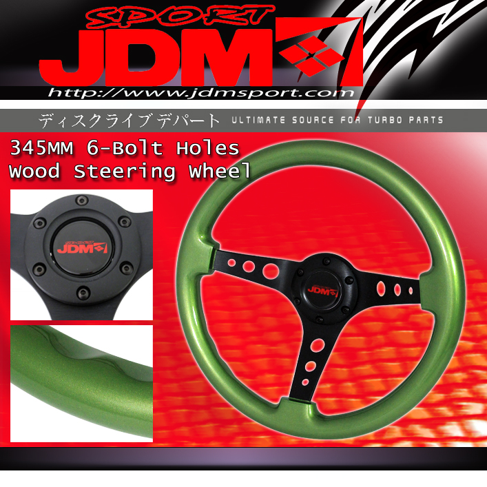 JDM Sport GREEN Drift / Deep Dish Wood Grain Steering Wheel