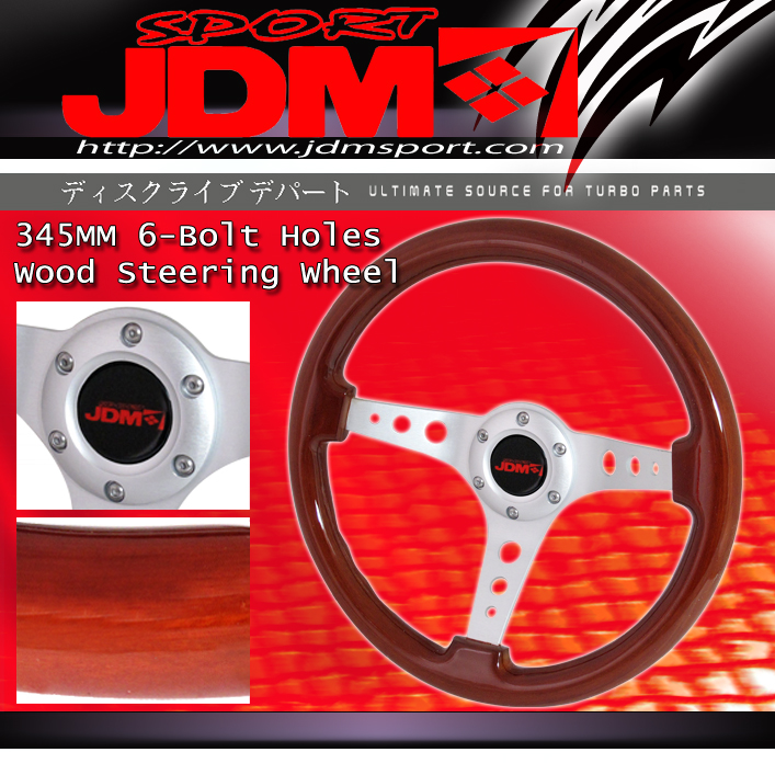 JDM Sport Dark Wood Grain Deep Dish Steering Wheel