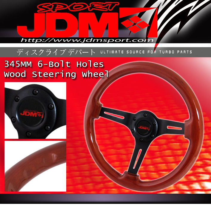JDM Sport Light Wood Grain Deep Dish Steering Wheel